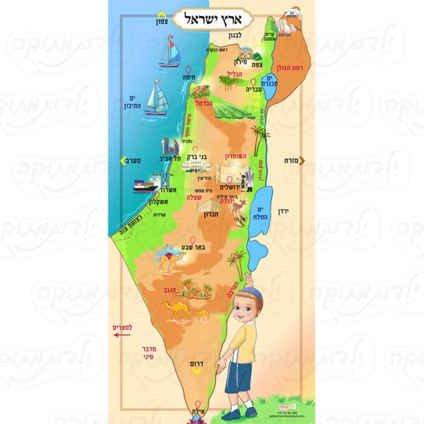 מדבקת קיר מפת ארץ ישראל בנים
